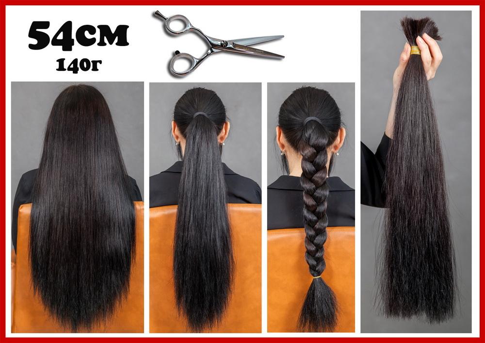 Чёрные волосы в продаже, настоящие срезы