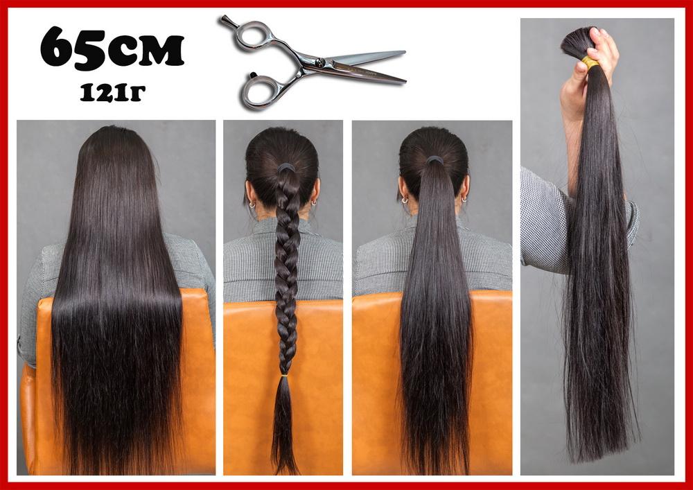 купить длинные волосы длиннее 60см только натуральные Ярославль Екатеринбург