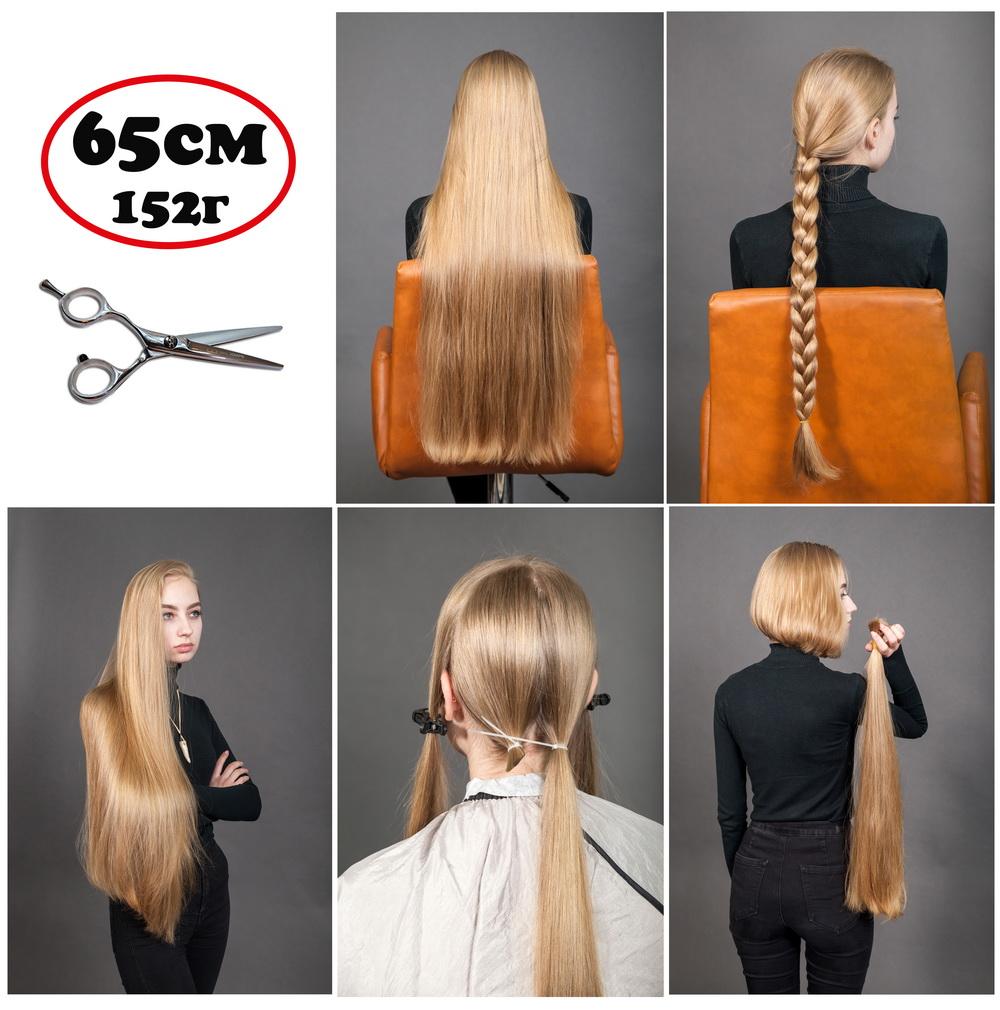 Купить натуральный блонд детских волос, славянка не окрашенный , 100% настоящий