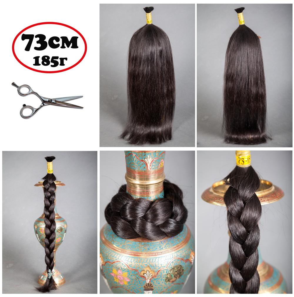 магазин салон продажи натуральных волос в алматы