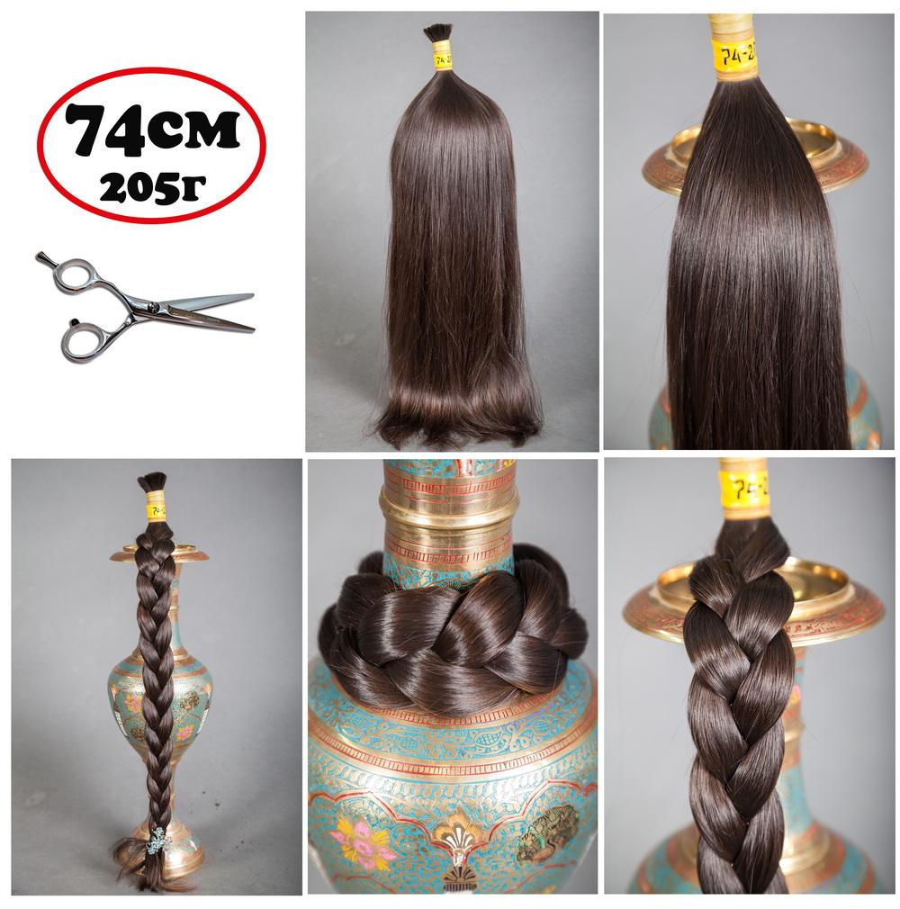 продаётся новый срез волос тёмный шоколад 205 грамм