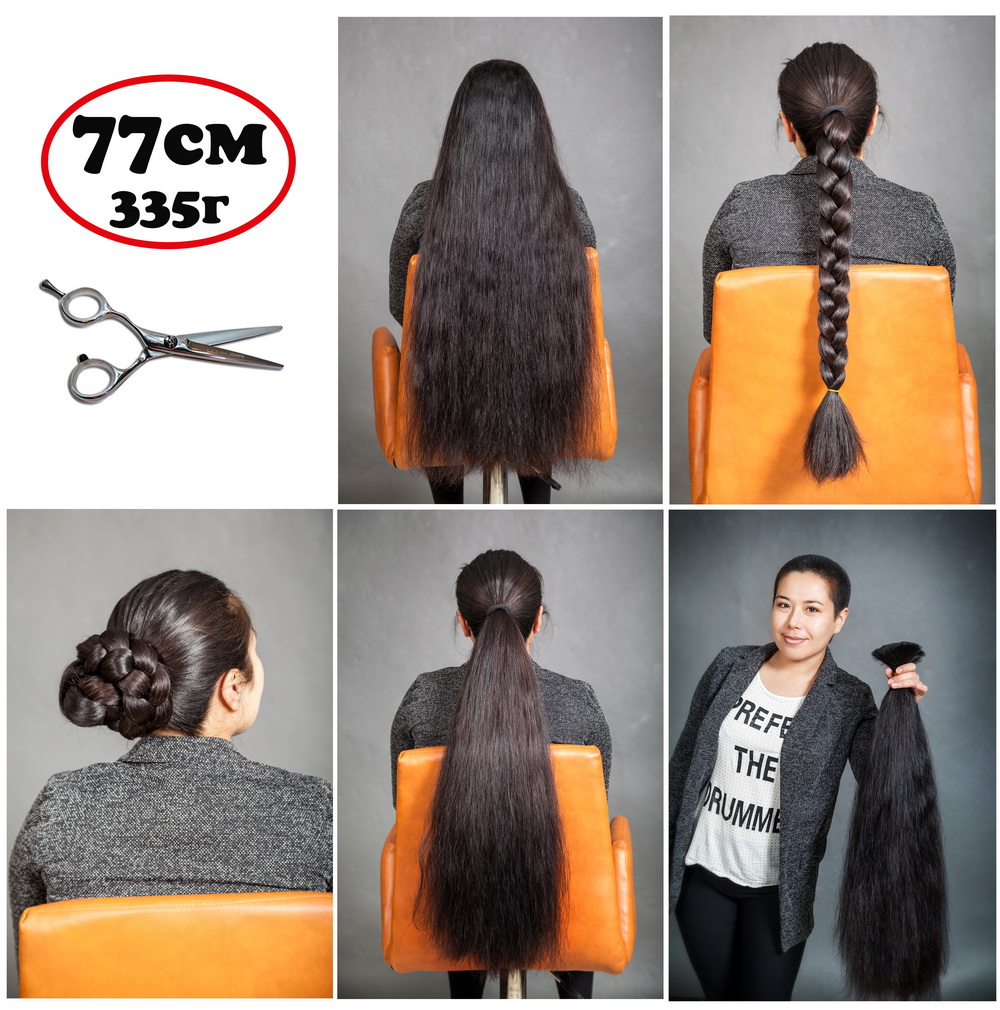 где продаются чёрные настоящие волосы в казахстане