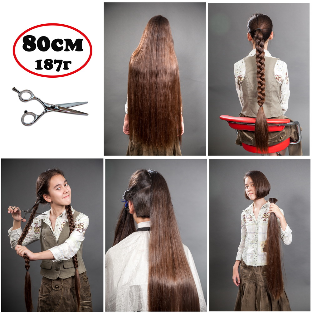 где купить детские и подростковые волосы для капсульного наращивания