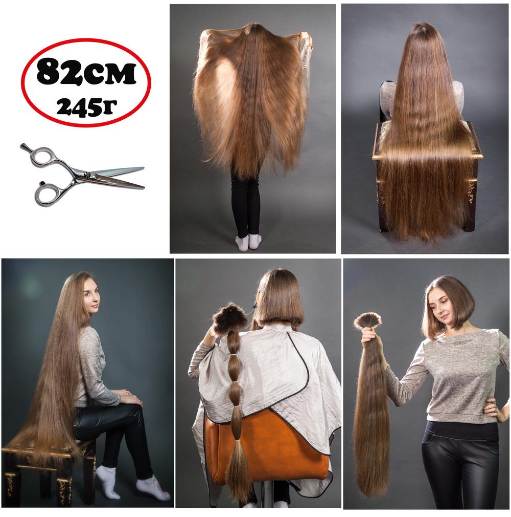 Купить натуральные волосы славянка светло русые супер красивые 82 см 245 грамм