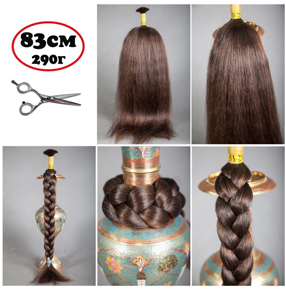 тёмно русые очень густые и длинные волосы можно купить Казахстан 83 см 290 гр