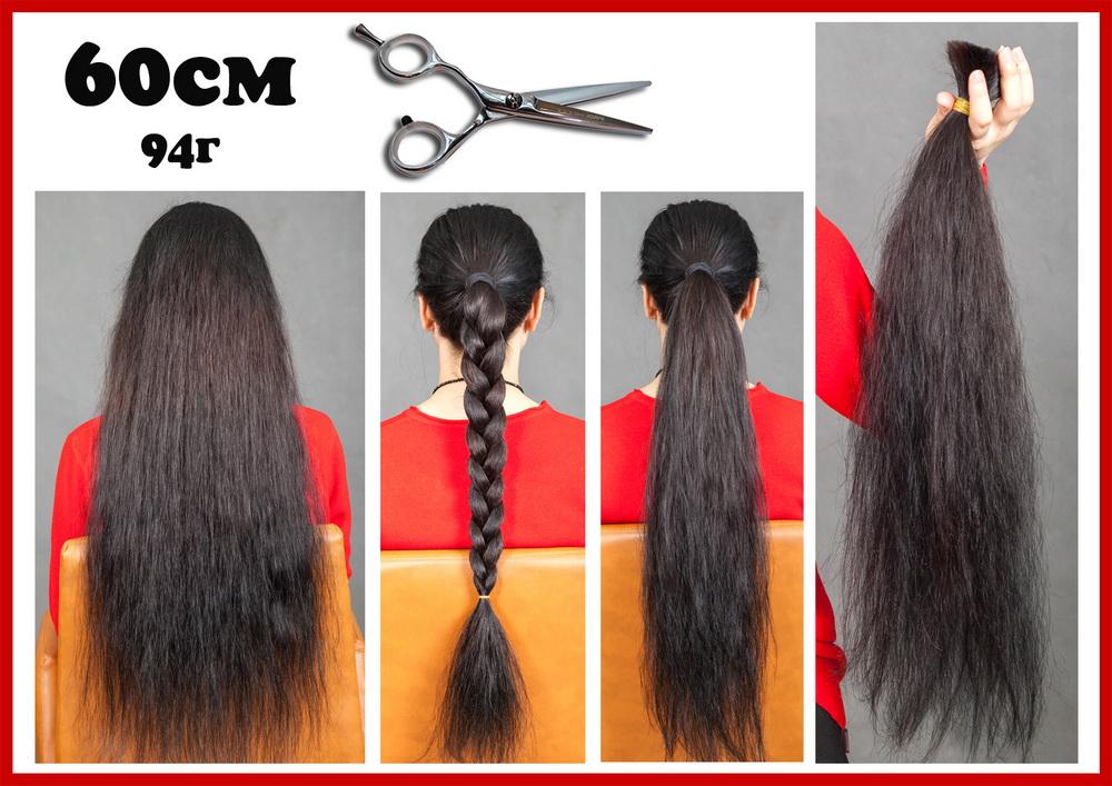 где продаются Натуральные волосы от 60см Екатеринбург, Ярославль Сочи Тольяти Тюмень, Ижевск
