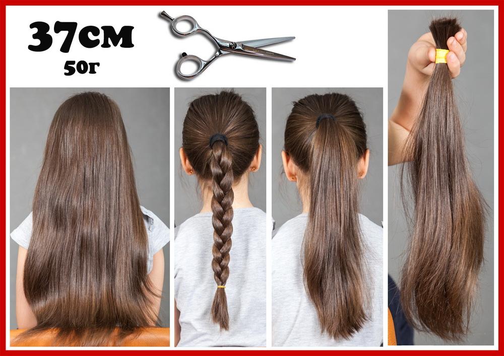 детские мягкие русые славянские волосы для наращивания 100 % гарантия