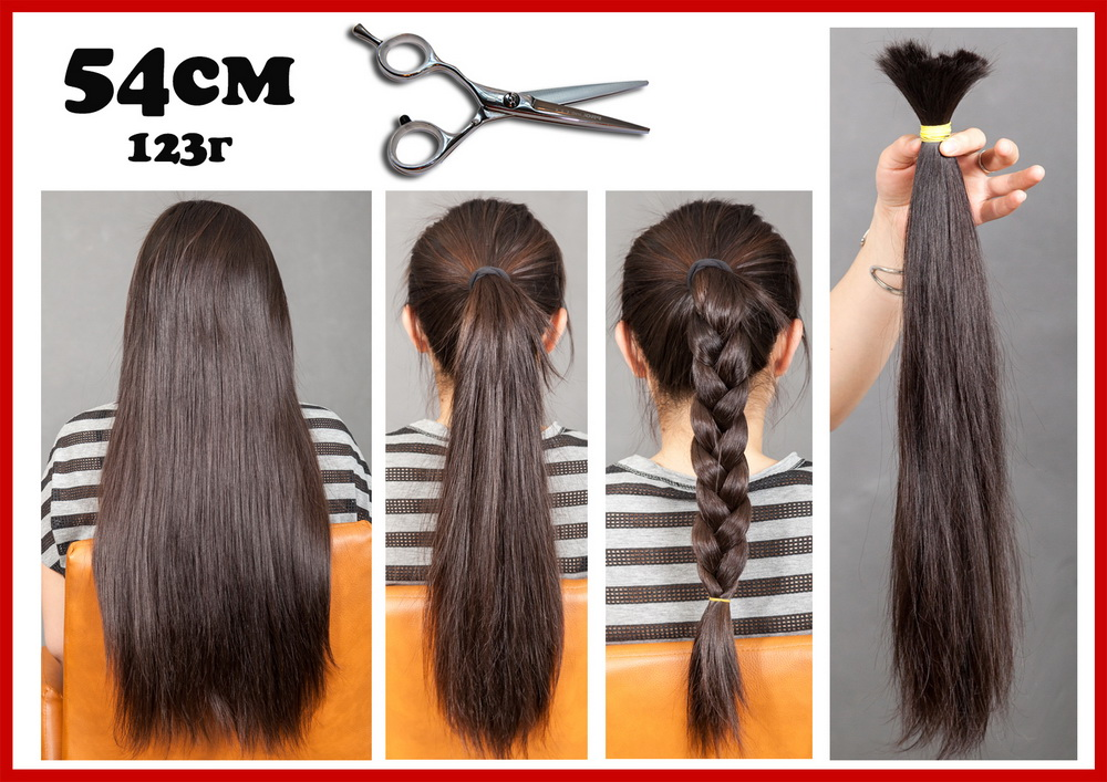 цена продажи натуральных волос для наращивания