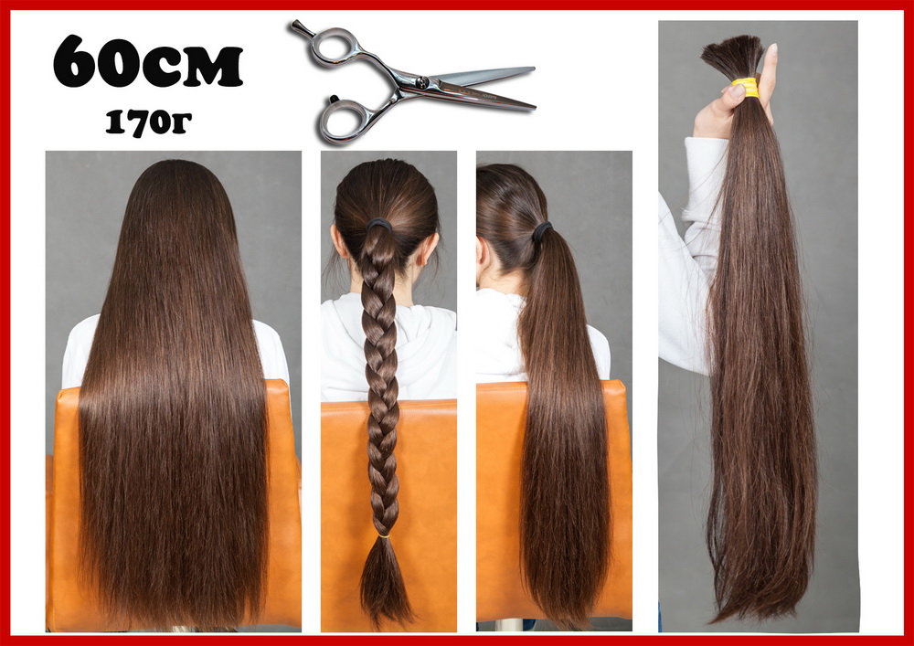 где купить настоящие Русые детские волосы Иваново, Владивосток, Хабаровск, Оренбург, Рязань