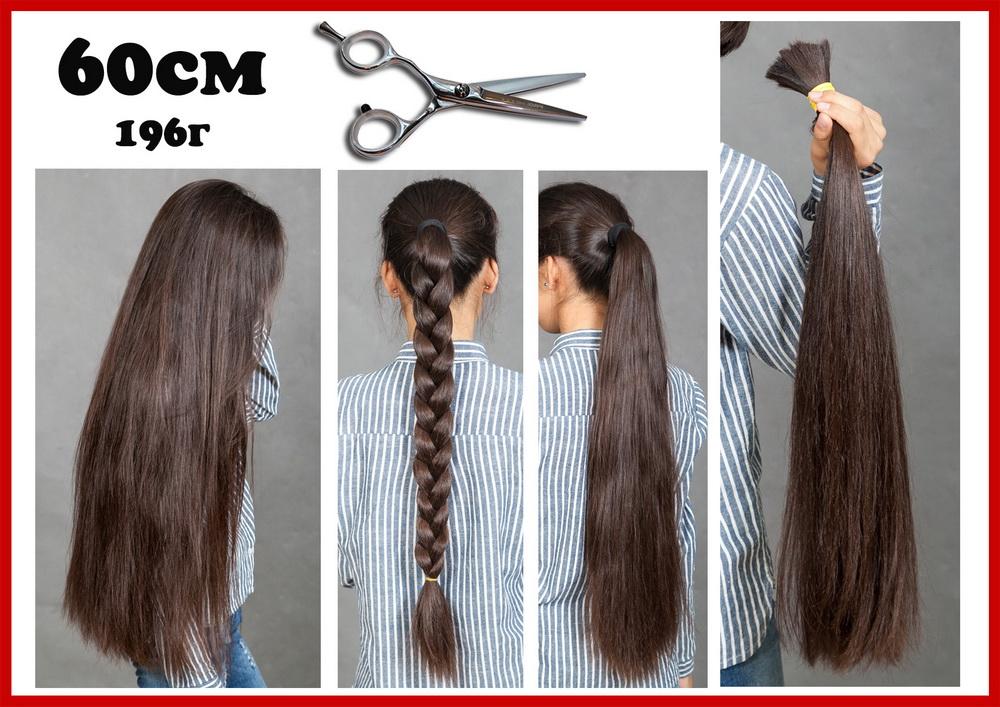 купить волосы 100% натуральные подростковые и детские не окрашенные для наращивания