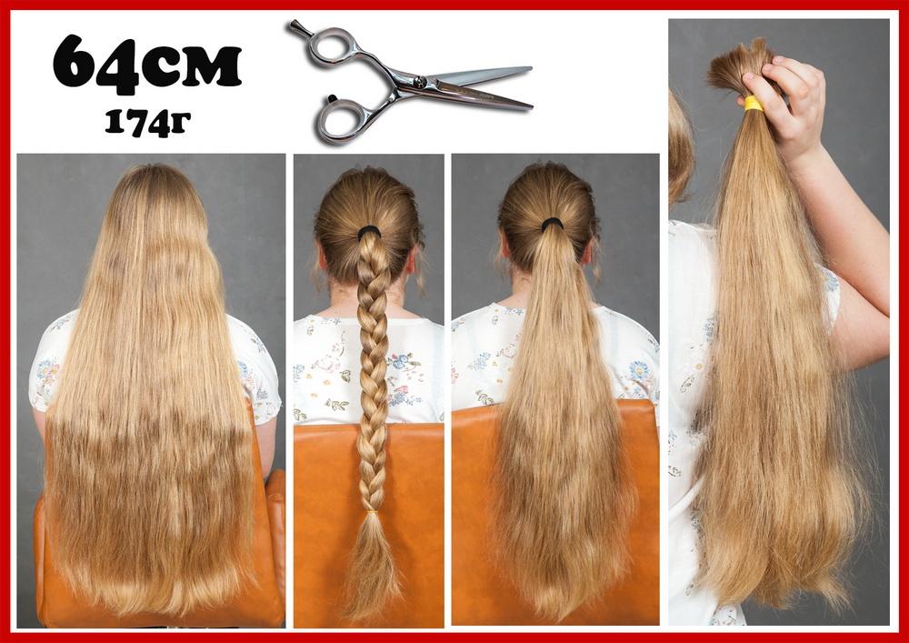 купить светло русый натуральный блонд волосы славянка детский и подростковый 64 см