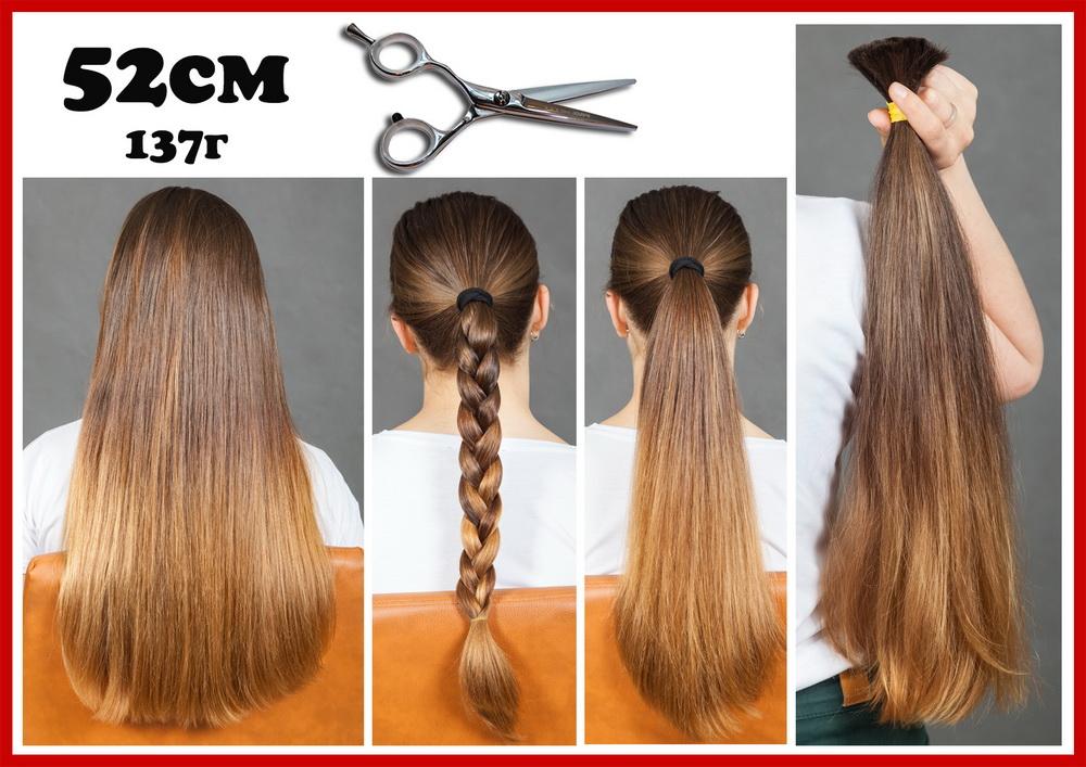 Славянка волосы русый для наращивания