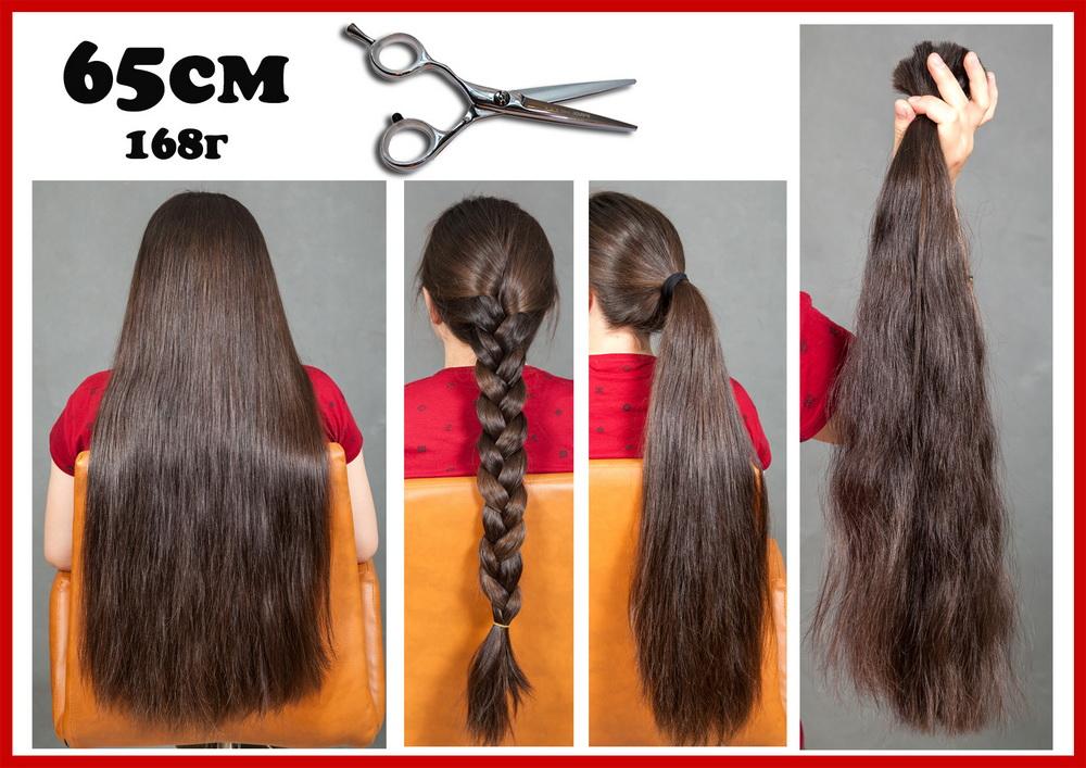 объявления по продажи натуральных волос в Алматы и в Казахстане, в Астане