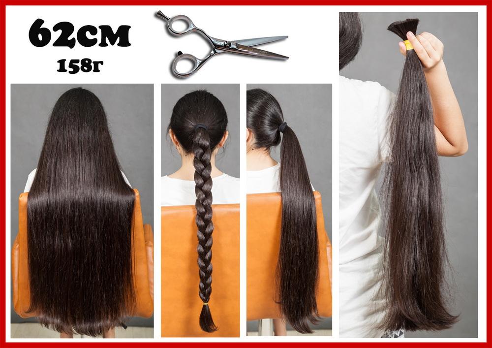 мягкие славянские волосы, продажа срезов натуральных 100% волос