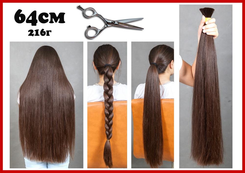 купить настоящие живые густые длинные волосы для наращивания
