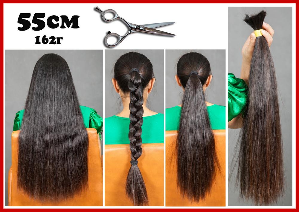 обьявления по продажи натуральных волос