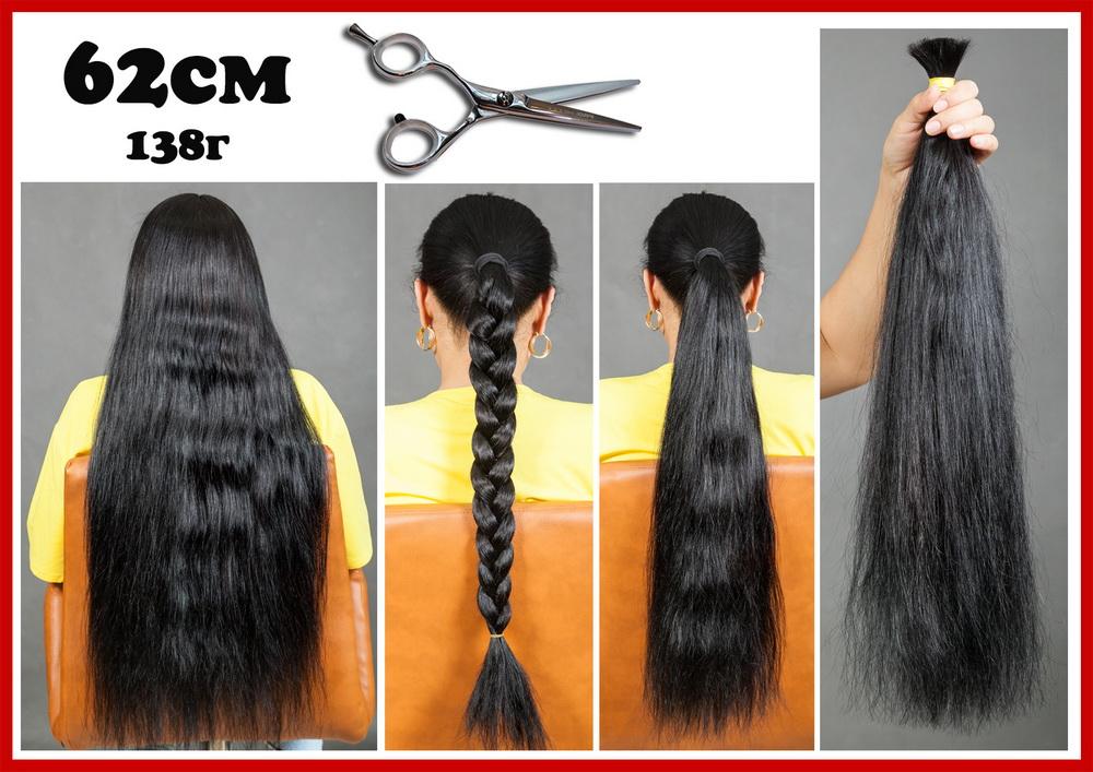 Черные волосы для наращивания в казахстане