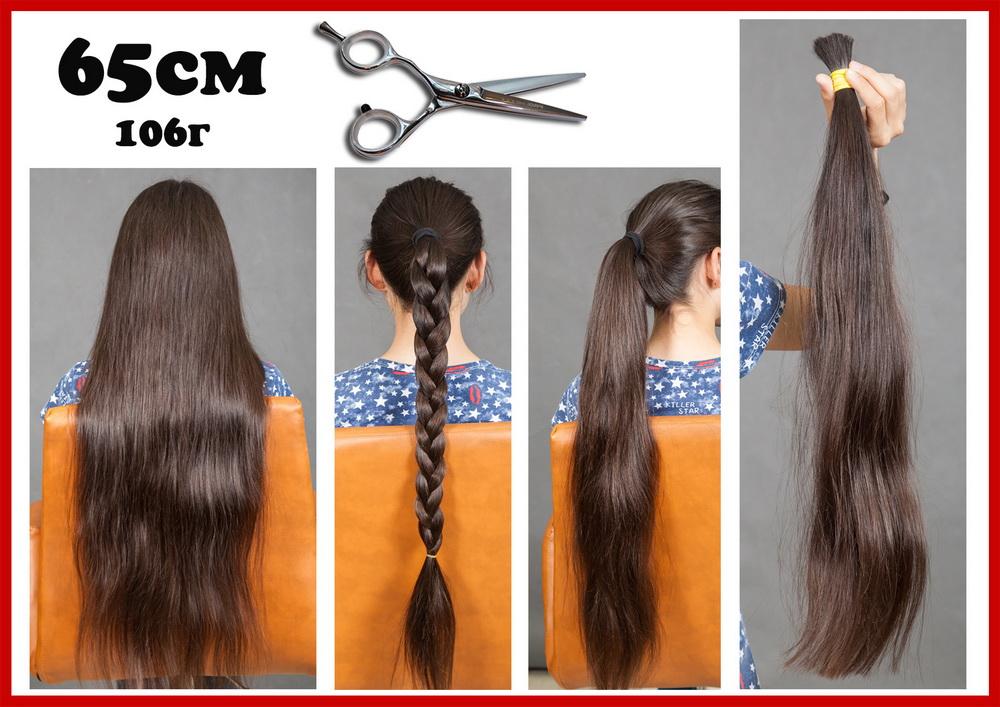 волосы для наращивания купить в Алматы
