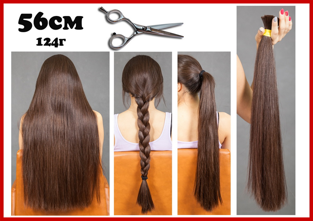 где найти русые детские волосы славянка салон наращивания