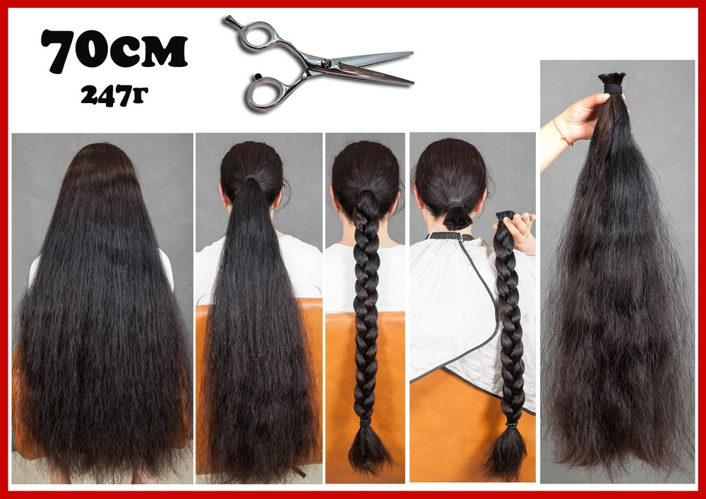 кудрявые волнистые чёрные длинные волосы 70 см купить