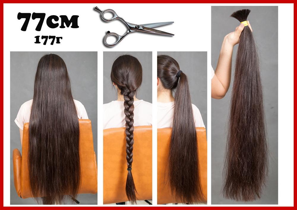 продажа подростковых мягких натуральных волос Ярославль, Хабаровск, Владивосток