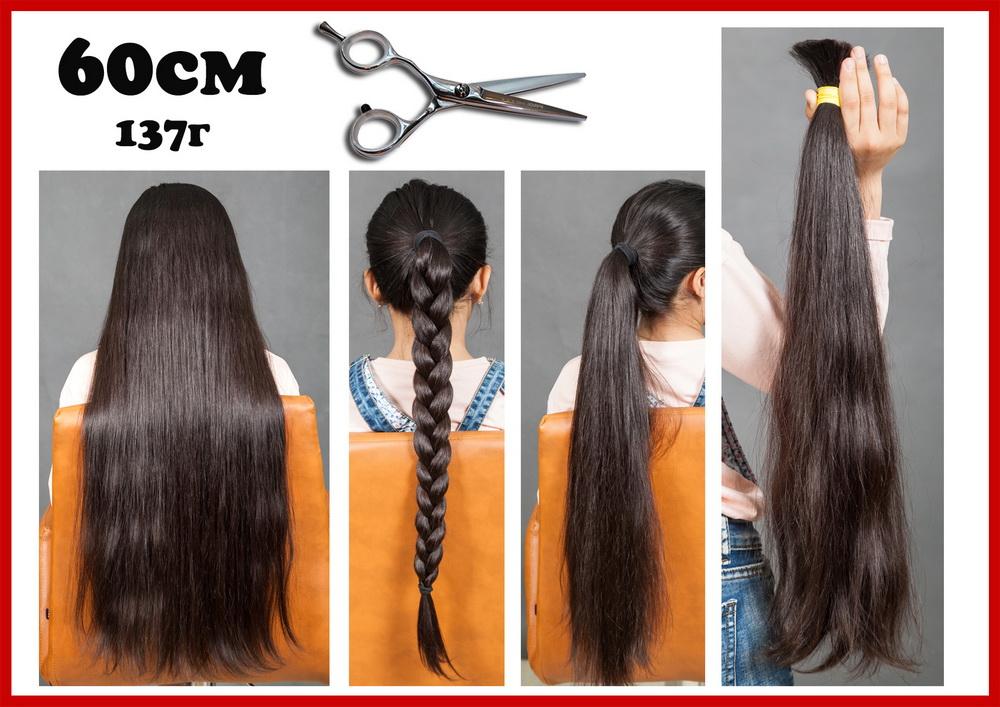 заказать натуральные волосы для наращивания