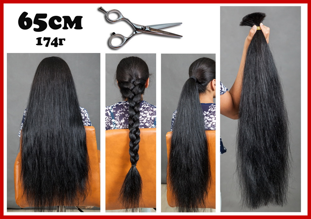 где купить натуральные чёрные волосы подешевле в казахстане