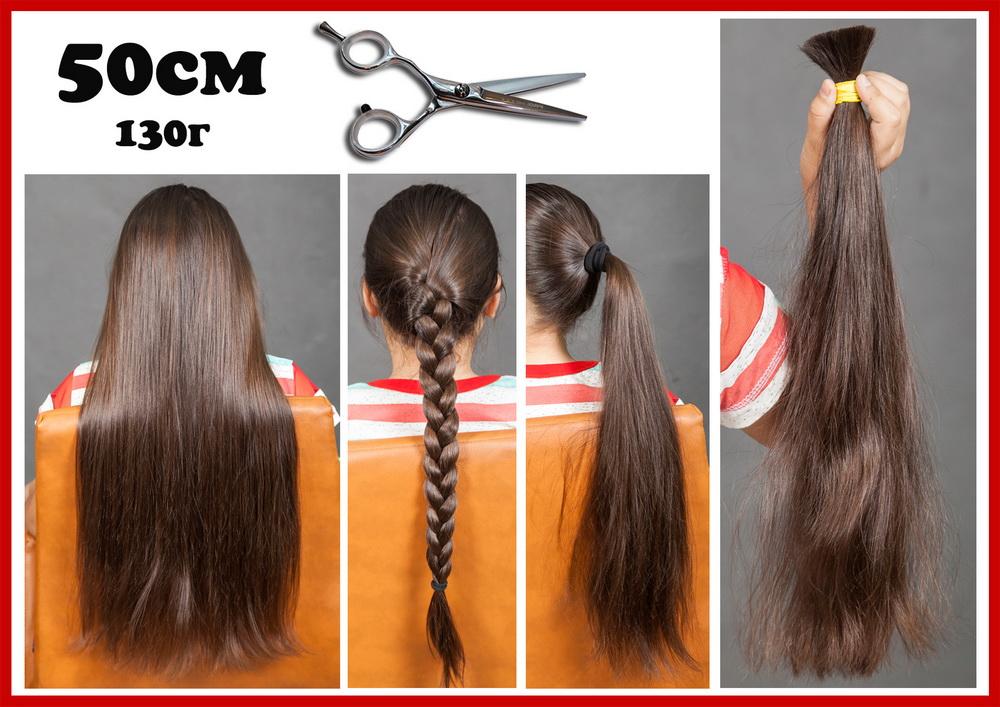 100% натуральные детские волосы в  Алматы сдать за деньги