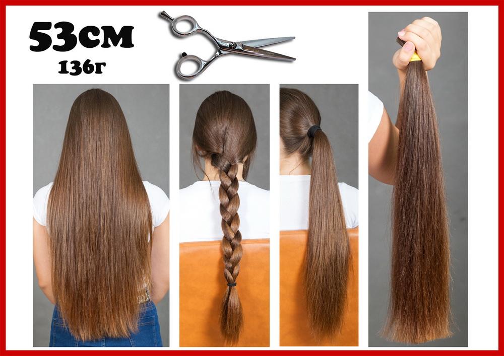 салон продажи натуральных славянских волос для наращивания 100% славянка