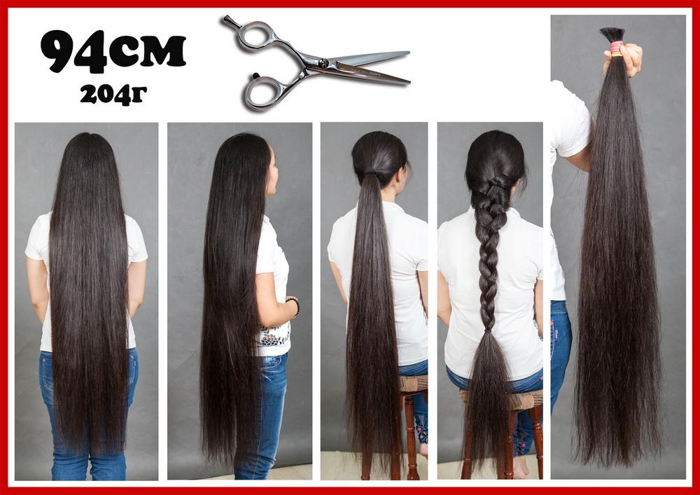 Где за сколько можно заказать приобрести длинные натуральные волосы 94 см 200 грамм