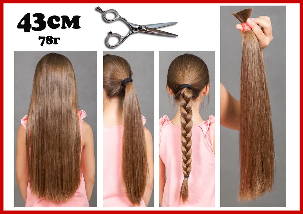 продажа детских волос для наращивания Москва, Питер, Астана, Ярославль, Екатеринбург, воронеж