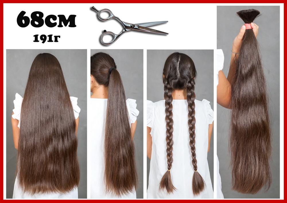Шикарные густые детские волосы шоколадного цвета в срезах 100% натуральные Белград Самара Ря