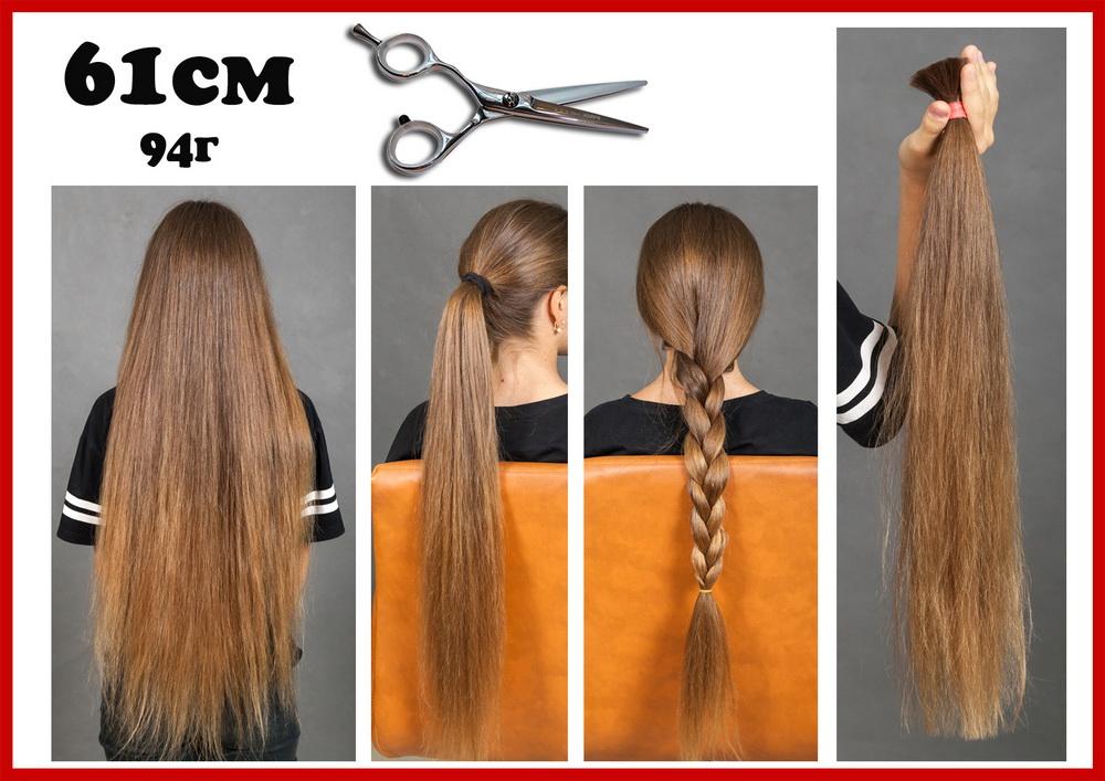 61 см светло- русые славянские длинные натуральные волосы продажа салон красоты